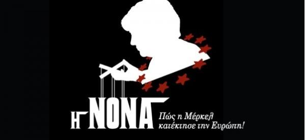 Η «Νονά»: η καινούργια ταινία του Στέλιου Κούλογλου