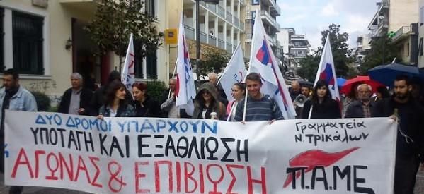 Κάλεσμα του ΠΑΜΕ για την απεργία στις 27 Νοεμβρίου