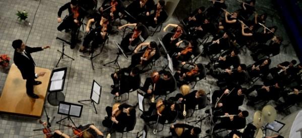 Αρθρο – πρόσκληση για τη δημιουργία Συμφωνικής Ορχήστρας Νέων στα Τρίκαλα
