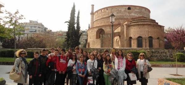 Το 3ο Γυμνάσιο Τρικάλων στη Θεσσαλονίκη