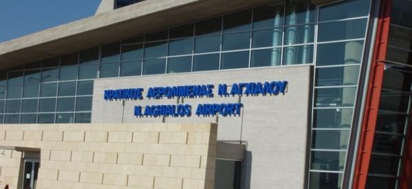 Πρώτη προσγείωση για φέτος στη Ν. Αγχίαλο