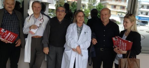 Ο «Δρόμος Ανατροπής για τη Θεσσαλία» στη ΔΕΥΑΤ και το Νοσοκομείο Τρικάλων