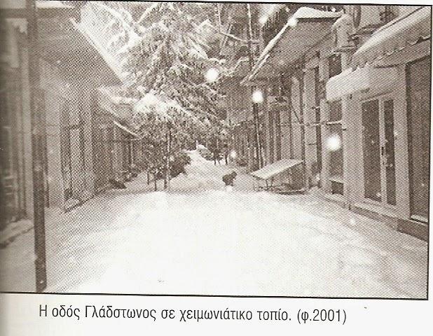 gladstonos1