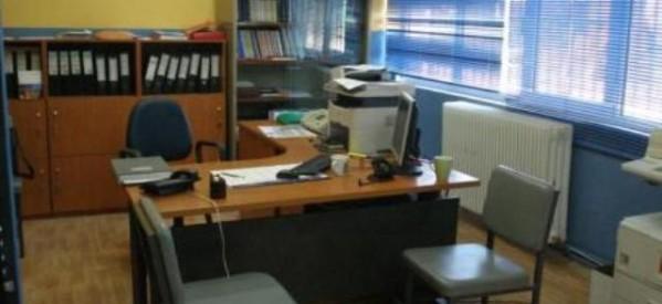 Παραιτήθηκε διευθύντρια δημοτικού Σχολείου των Τρικάλων, αντιδρώντας στην αξιολόγηση