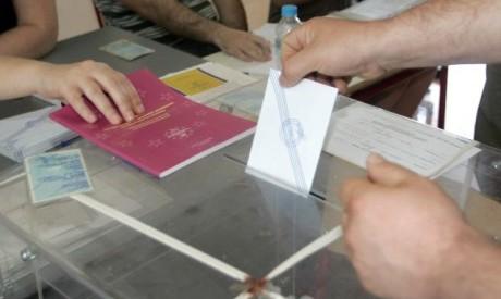 Στις 5 Νοεμβρίου οι εκλογές για νέους αιρετούς