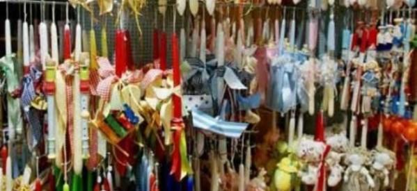 Πού και πώς θα πωλούνται κεριά – κάρβουνα στα Τρίκαλα