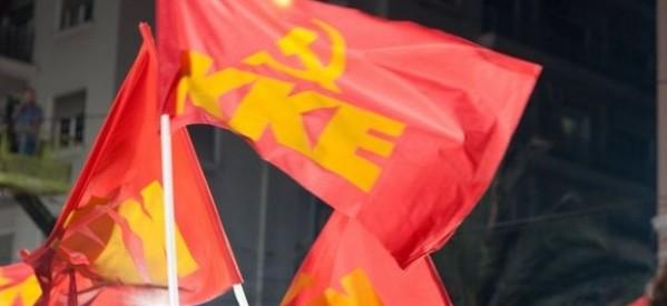 Αναστάτωση σε κηδεία από σημαία του ΚΚΕ!