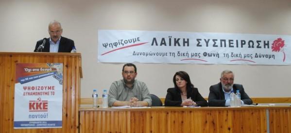 """Η δραστηριότητα υποψηφίων της """"Λαϊκής Συσπείρωσης"""" το Σαββατοκύριακο"""