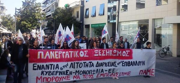 ΠΑΜΕ… Αθήνα για το συλλαλητήριο
