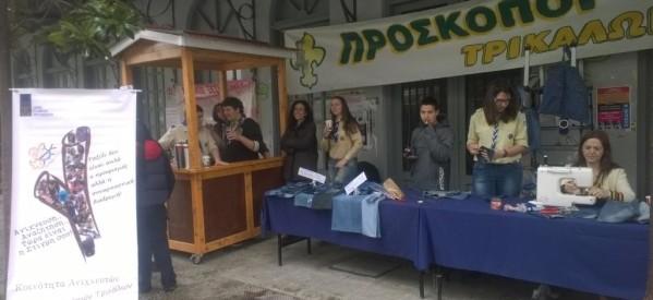 Φιλανθρωπική δράση από το Σώμα Ελλήνων Προσκόπων