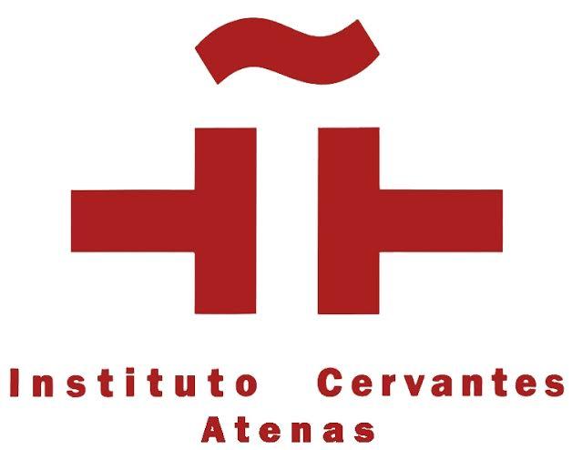 thervantes