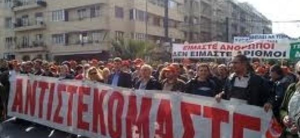 Μαζική συγκέντρωση διαμαρτυρίας ενάντια στην έλευση Βενιζέλου στα Τρίκαλα