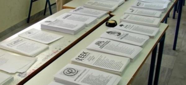 Προβλήματα από απουσία μελών εφορευτικών επιτροπών στα Τρίκαλα
