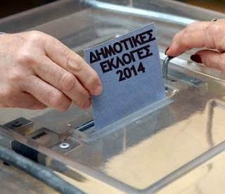 «Ψήφισέ με, για να πάρω την απόσπασή μου !!!»