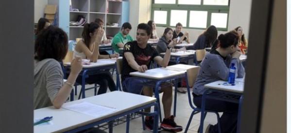 Από 29 Μαΐου οι προαγωγικές στα σχολεία