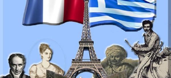 Εβδομάδα γαλλικής γλώσσας και πολιτισμού