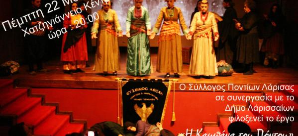 """Πέμπτη 22 Μαΐου στο Χατζηγιάννειο """"ζωντανεύει"""" η Ιστορία…"""