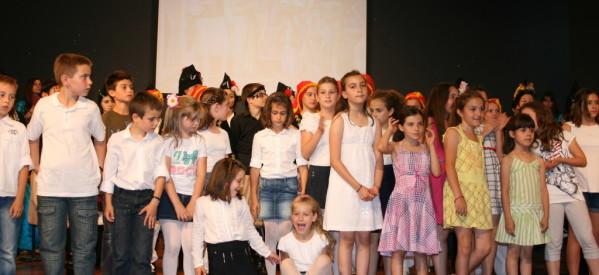 Γιορτή Νεολαίας της ΙΜ Τρίκκης και Σταγών