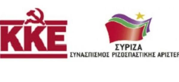 Ο… υπόγειος πόλεμος ΣΥΡΙΖΑ – ΚΚΕ στα Τρίκαλα