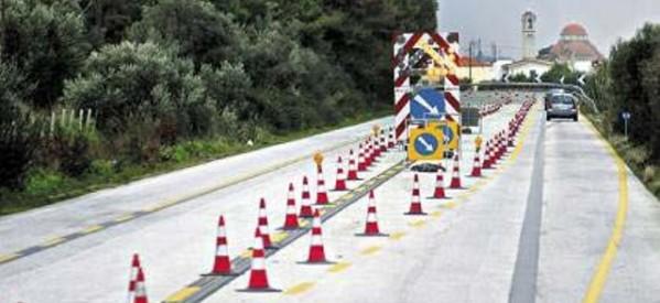 Δυο εκατοστά το χρόνο βυθίζεται η Βόρεια Πελοπόννησος εξαιτίας του βάρους των πινακίδων στην εθνική οδό Κορίνθου-Πατρών