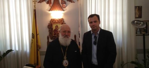 Τον Σεβασμιώτατο Μητροπολίτη Θεσσαλιώτιδος και Φαναριοφερσάλων κ. Κύριλλο επισκέφθηκε ο κ. Θανάσης Λιούτας