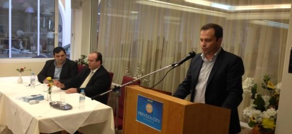 Σε εκδήλωση της ΝΟΔΕ Πρέβεζας ο υποψήφιος ευρωβουλευτής Θανάσης Λιούτας