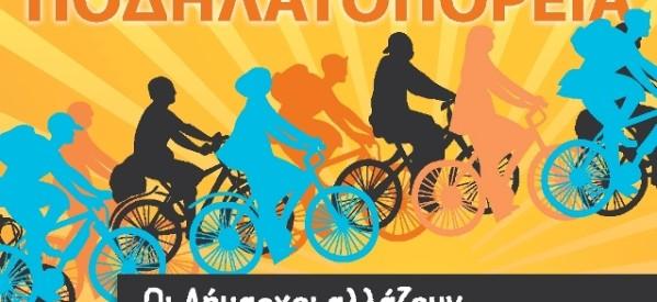 Δεν αρκεί μια ποδηλατάδα για να ληφθούν αποφάσεις για το ποδήλατο στα Τρίκαλα