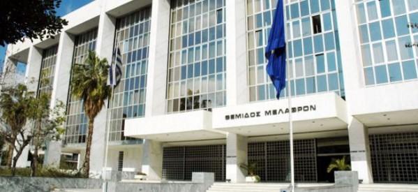 Κύμα αποχωρήσεων δικαστικών από τα ανώτατα δικαστήρια της χώρας