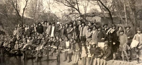 Τρικαλινές Αρσακειάδες στη δεκαετία του '30