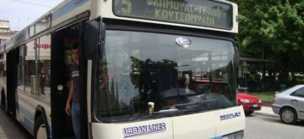 Τα… ντουμάνια των λεωφορείων του Αστικού ΚΤΕΛ