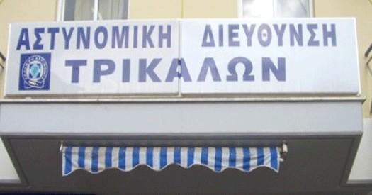 Ιούνιος των επιτυχιών για την Αστυνομία στη Θεσσαλία