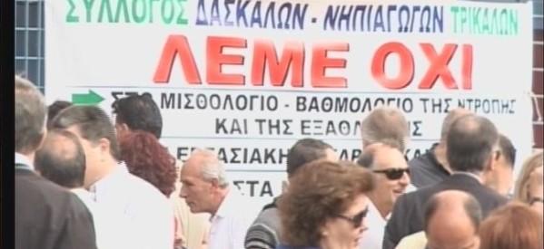 Ο Σύλλογος Δασκάλων & Νηπιαγωγών στο κοινό συλλαλητήριο ΔΟΕ – ΟΛΜΕ