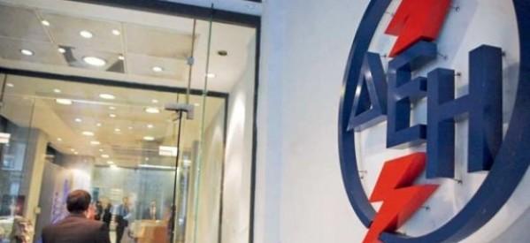 ΚΚΕ: Σταθμοί στην πορεία απελευθέρωσης της αγοράς Ενέργειας
