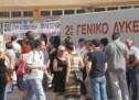 ΕΛΜΕ Τρικάλων : Πάρτε επιτέλους μέτρα για τα σχολεία
