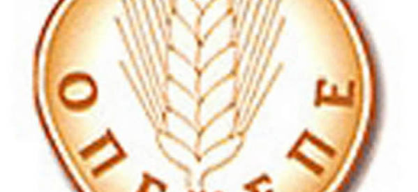 Απάτη με παράνομες επιδοτήσεις από Αιτωλοακαρνάνες βαμβακοπαραγωγούς