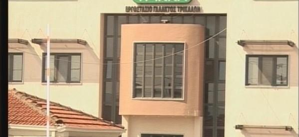 Ομόφωνα στον Εισαγγελέα για τη ρύπανση από το Εργοστάσιο Γάλακτος