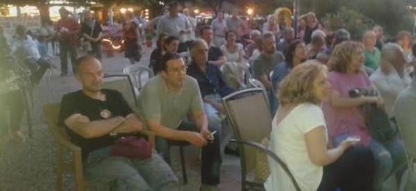 """Αρχισαν οι εκδηλώσεις για το """"μαύρο"""" στην ΕΡΤ"""