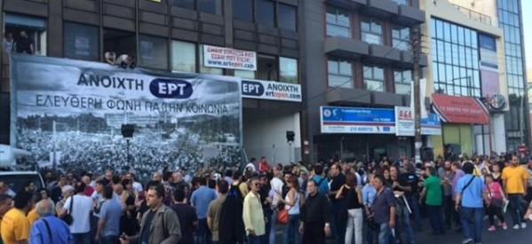 Σεκιουριτάς της ΝΕΡΙΤ μαχαίρωσε εργαζόμενο της ERT Open!