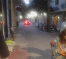 Νέος χώρος στάθμευσης στα Τρίκαλα