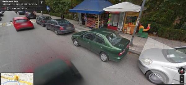 Τα παλιά (και άχρηστα) νέα της Google Street View για τα Τρίκαλα