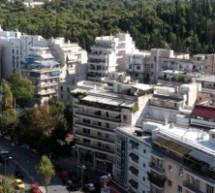 Κατοικίες το 38% των περιουσιακών στοιχείων φυσικών προσώπων που «χάθηκαν» ως σήμερα με εμπλοκή τραπεζών