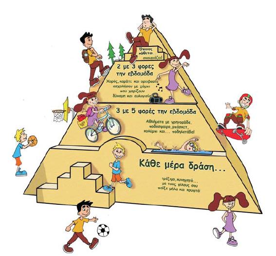 kronos_cyclingclub7