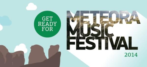 Μουσική πανδαισία στο δεύτερο Meteora Music Festival
