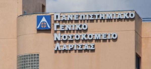 Η Διοίκηση των Νοσοκομείων Λάρισας απαντάει στις καταγγελίες
