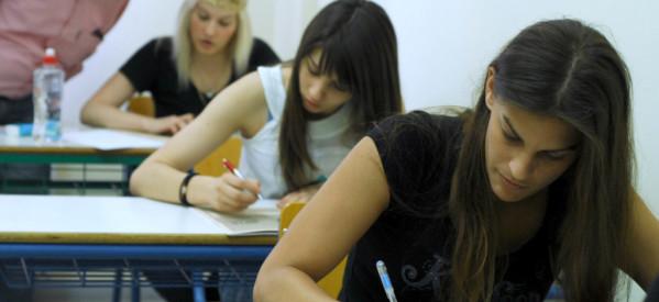 Ακολουθίες για μαθητές στον ΙΝ Παναγίας Επίσκεψης