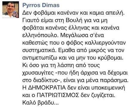 pirosdimas_fb