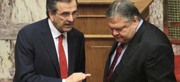 Ήττα της συγκυβέρνησης -νίκη του εργατικού κινήματος, το αποτέλεσμα των ευρωεκλογών