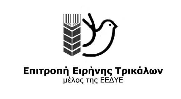 sima_epitropi_eirinis
