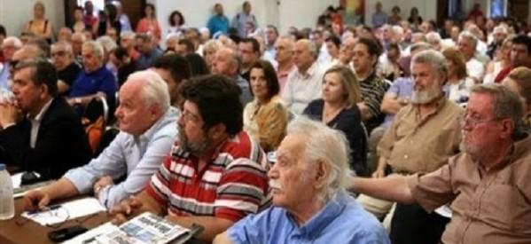 Οι δυο τροπολογίες και το κείμενο συμβολής της Αριστερής πλατφόρμας στην ΚΕ του ΣΥΡΙΖΑ