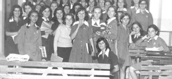Συναντώνται οι απόφοιτες του Θηλέων, 40 χρόνια μετά